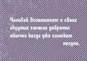 7-remark