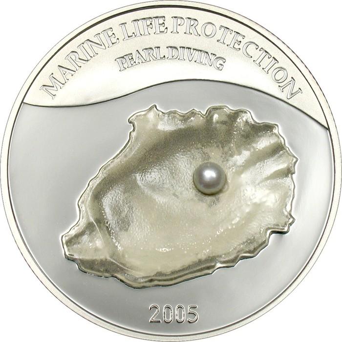 Монета с натуральным жемчугом Марианские острова