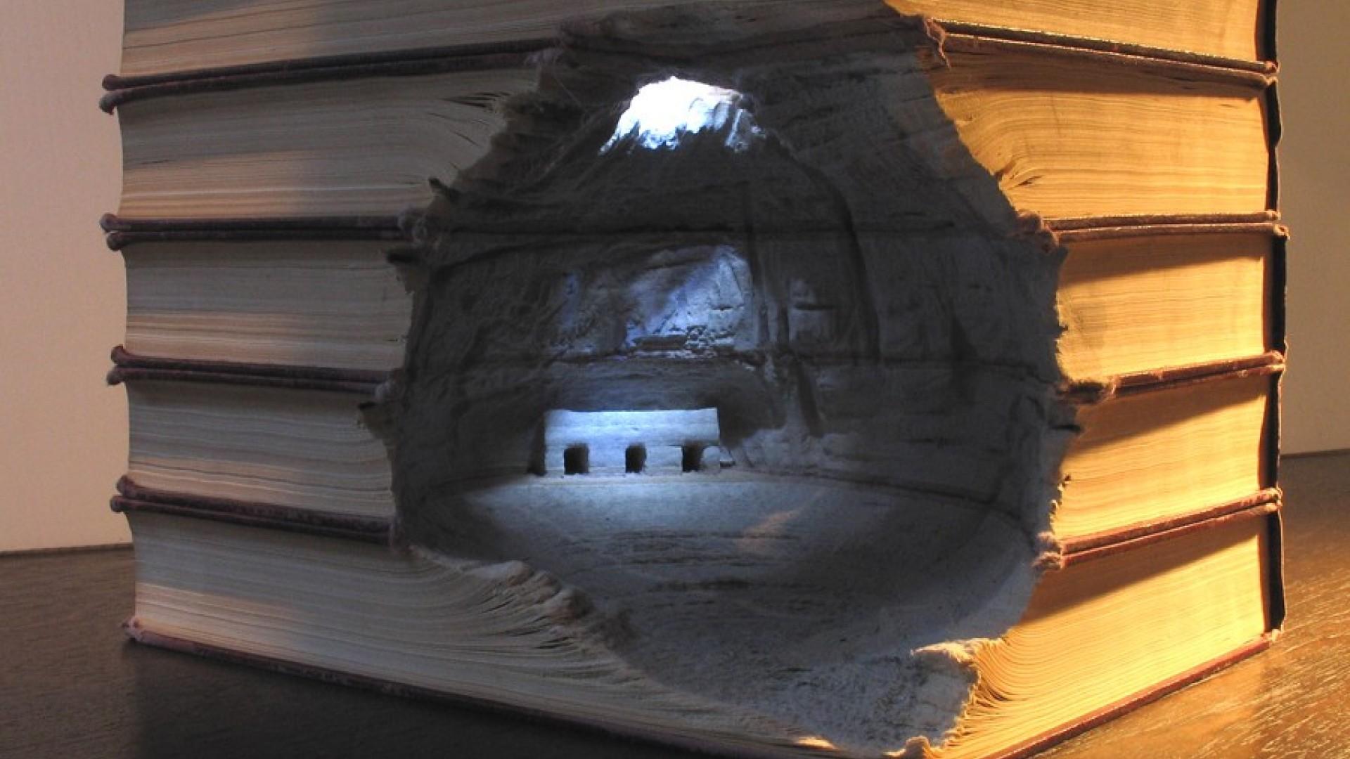 Пещера в книге