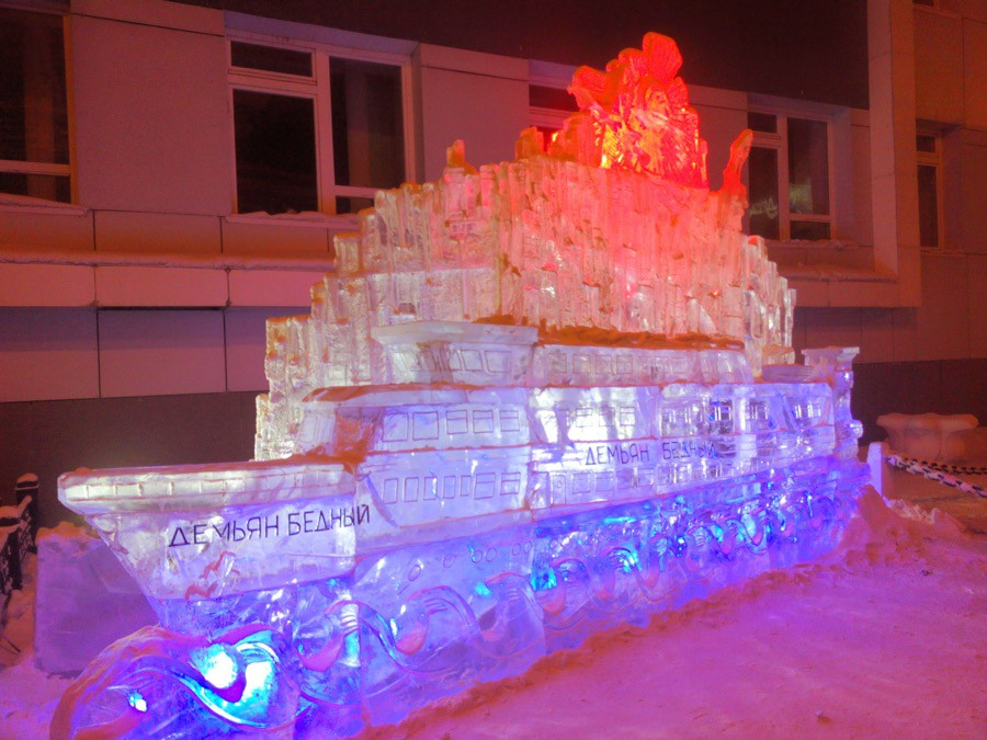 Якутск17изо льда