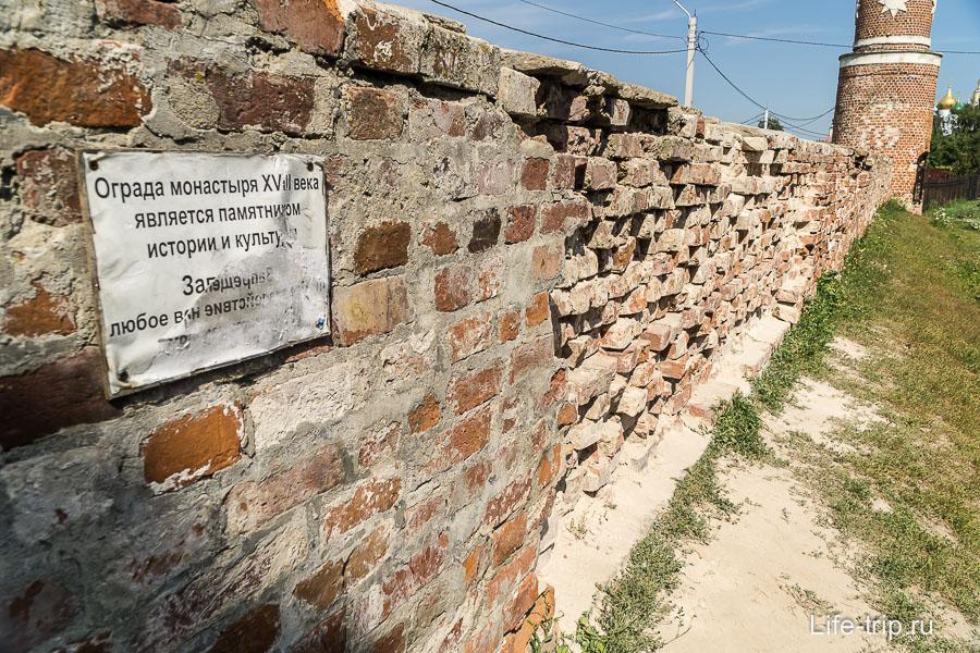 коломна14 стены монастыря
