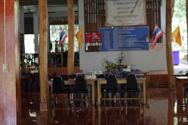 тайланд 16 столовая