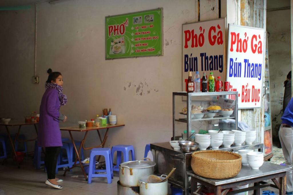 вьетнам 28 жалкое подобие