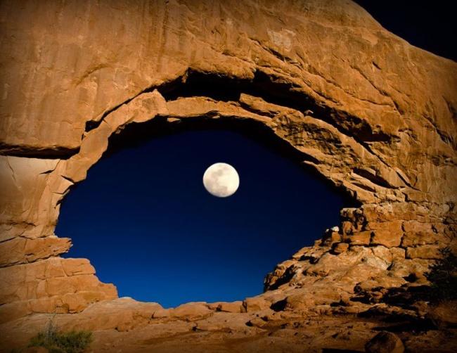 238 Око Луны