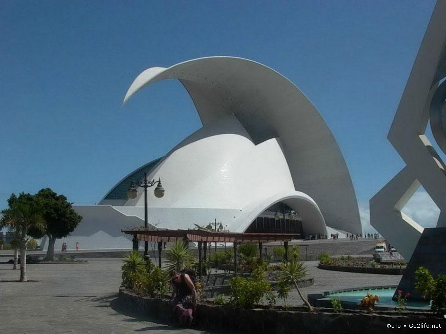 фото концертный зал
