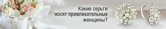 ДЛИННЫЙ