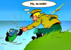 Анекдоты про рыбаков и охотников